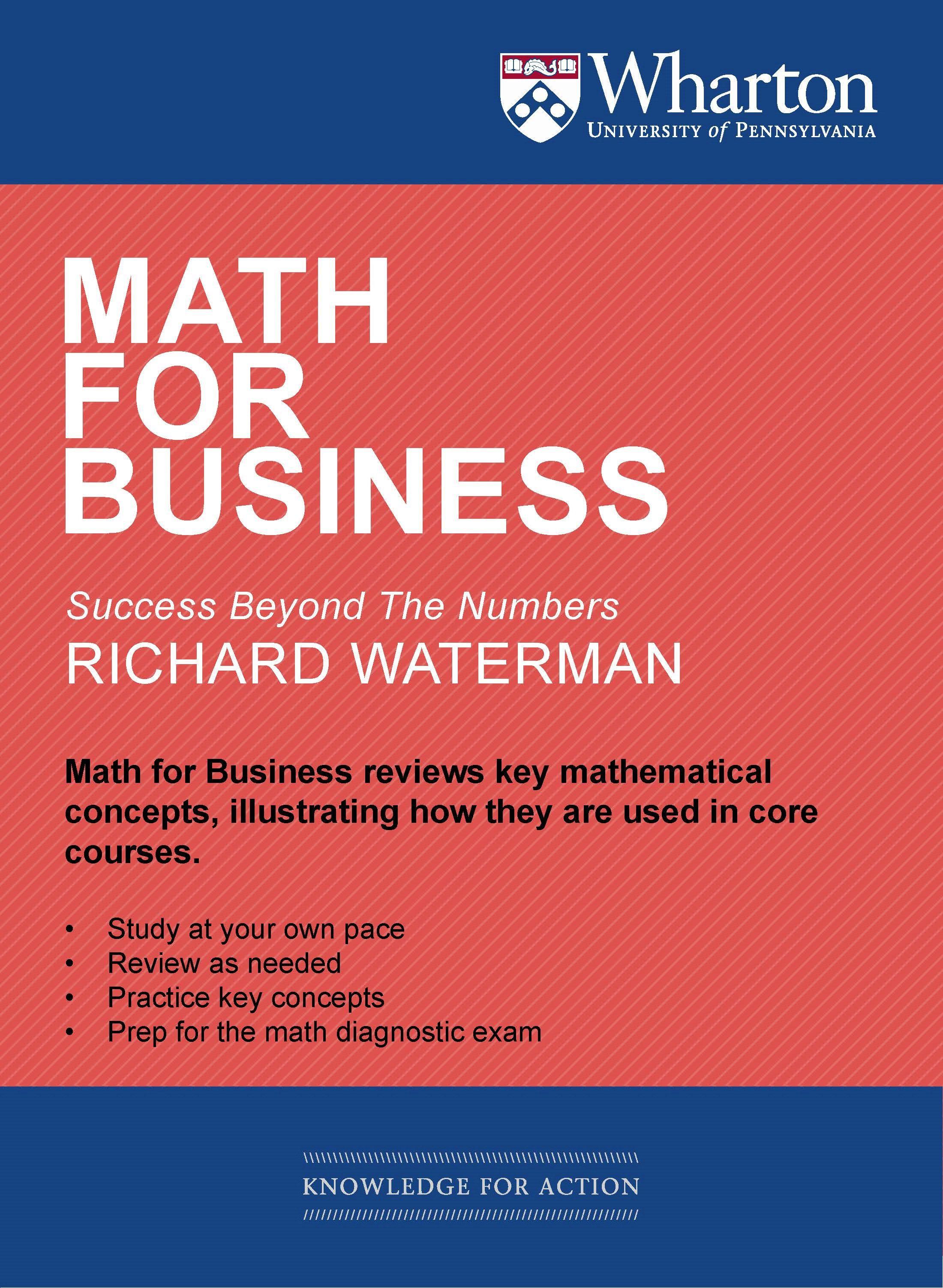 wharton exam waiver 12